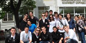 11 МАЙ | Изпращане ПМГ - 2011 г.