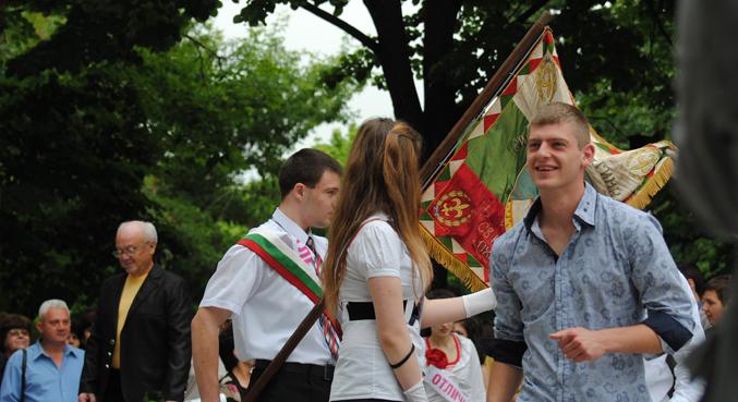 24 МАЙ | ПМГ - 2012 г.