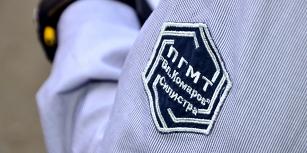 15 МАЙ   Изпращане ПГМТ - 2014 г.