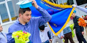 13 МАЙ   Изпращане ПГМТ - 2016 г.