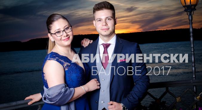 ПМГ | VIP ФОТОСЕСИЯ - 2017 г.