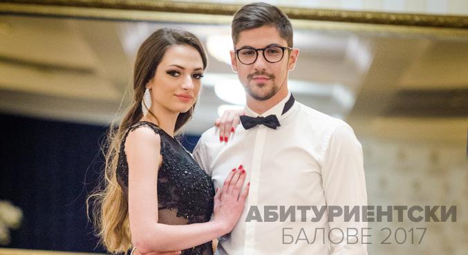 ЕГ   VIP ФОТОСЕСИЯ - 2017 г.