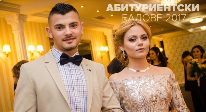 ПГСУАУ | VIP ФОТОСЕСИЯ - 2017 г.